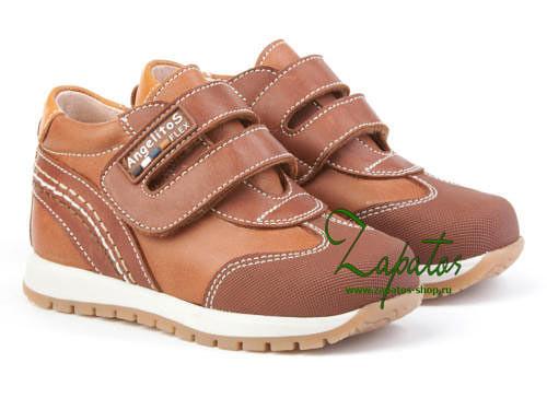 Ботинки ANGELITOS 652