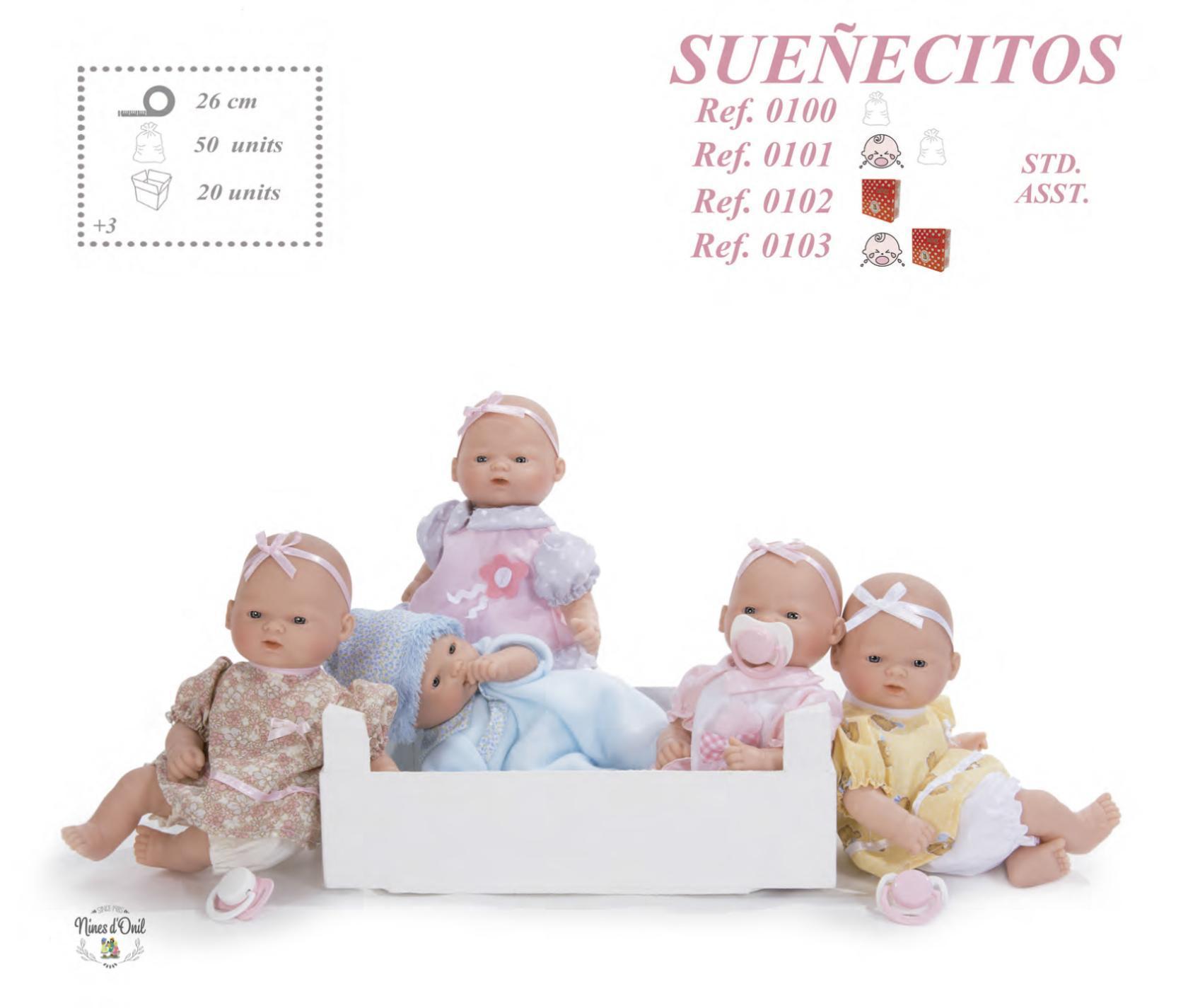 Куклы SUEÑECITOS