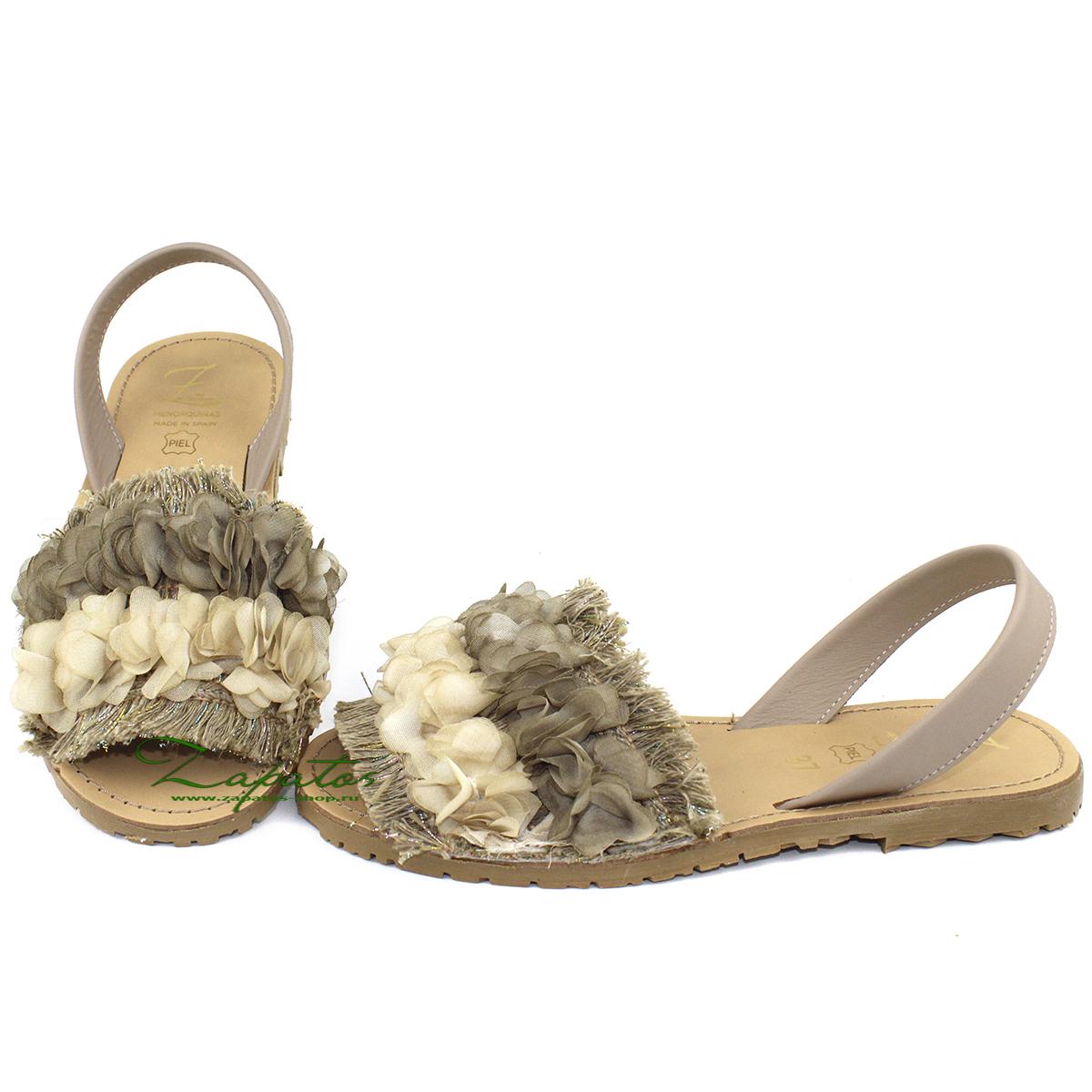 Абаркасы AB. Zapatos · 3115 ·