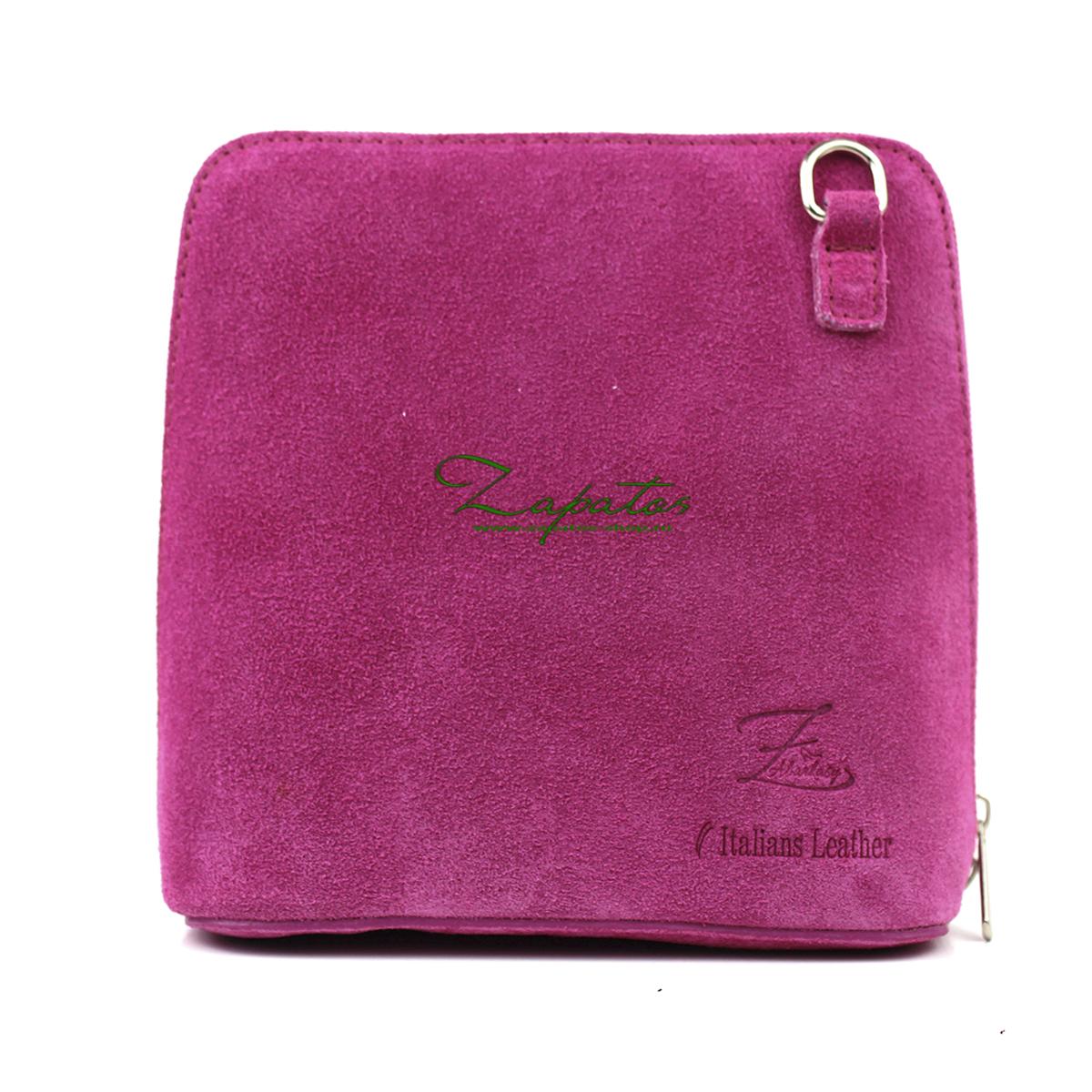 Кожаная сумка Ab.Zapatos Pelle 306 · fuxia