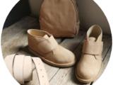 Ab.Zapatos 3316 New R • Camel+AB.Z · Pelle · mochila (610)+CINTURON Ab.Zapatos (140) АКЦИЯ