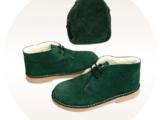 Ab.Zapatos 3512/2 New R · BOSCO+AB.Z · Pelle · mochila serraje (610)