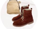 AB.Zapatos 27000 · Rust+AB.Z · Pelle · mochila (610)
