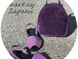 Ab.Zapatos • 3106-8 • Lavanda+AB.Z · Pelle · mochila 421 (650) morado